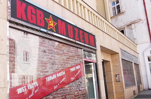 kgb-muzeum-praga