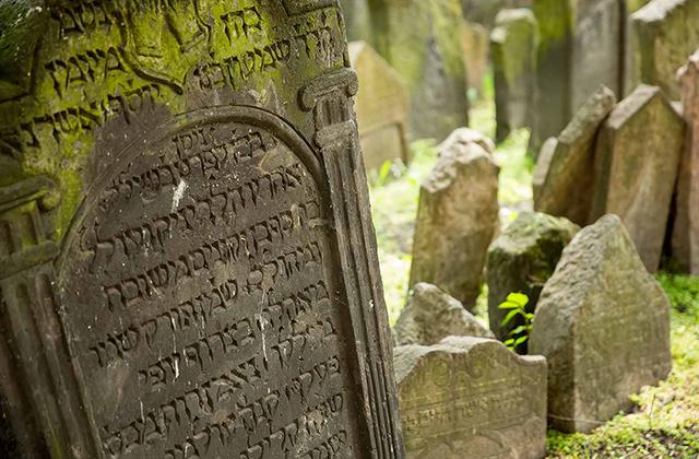 régi zsidó temető prága